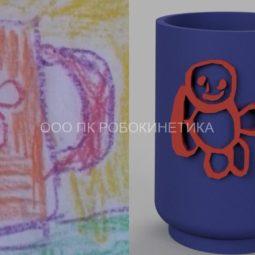 Моделирование детского рисунка в 3Д