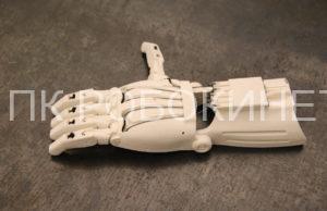 Применение 3D - печати в малом бизнесе и в мелко серийном производстве.